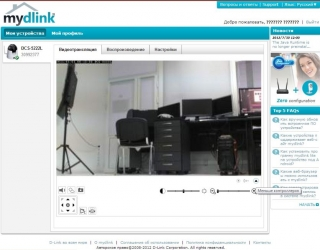 Обзор IP-камеры D-Link DCS-5222L