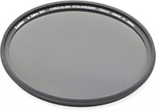 ERC – дистрибьютор  светофильтров, объективов и аксессуаров Kenko