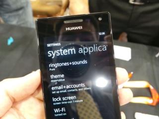 HUAWEI Ascend W1. Технические характеристики