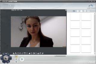 ASUS ZENBOOK U500VZ: мультимедийный ноутбук с высоким уровнем быстродействия