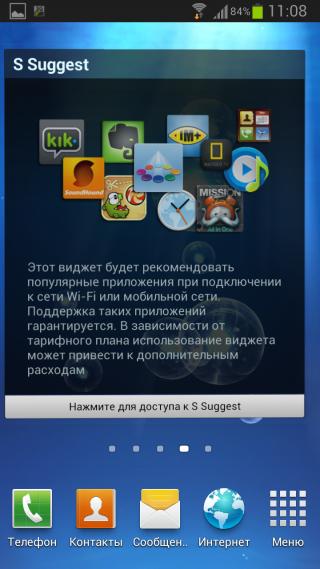 Samsung Galaxy Premier: лучший после Galaxy S III