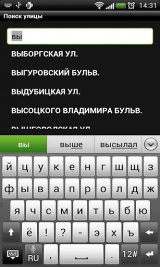 Еженедельник приложений для Android. Глава I