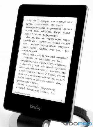 Обзор Amazon Kindle Paperwhite: да будет свет!