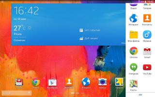 Обзор Samsung Galaxy Tab Pro 10.1: много окон, один планшет