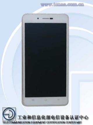 Известна дата презентации 4.75 мм смартфона Vivo X5 Max