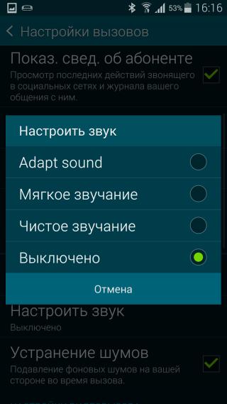7 дней с Samsung Galaxy S5: телефония и связь