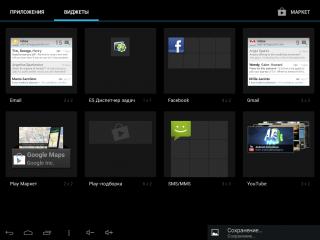 GoClever Tab M813G: по планшету всему свету