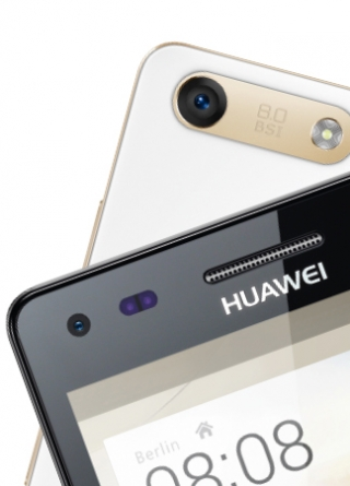 Huawei представила смартфон Ascend P7 mini