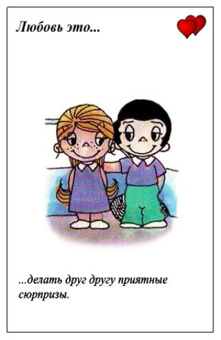 devushka-v-dushe-s-podrugoy