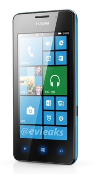 Huawei Ascend W2 - самый тонкий смартфон на WP8?