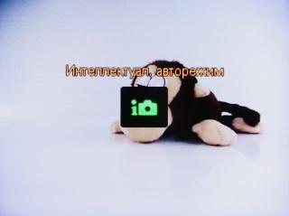 Sony Cyber-shot DSC-TF1: лето, море, пляж