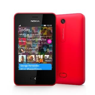 На завтра Nokia планирует нечто большое!