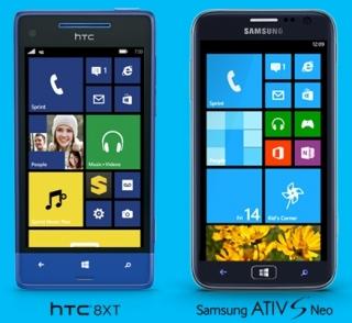 Samsung Ativ S Neo: осталось ждать недолго