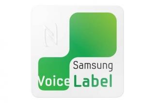 Ультразвуковые чехлы Samsung подарят человечеству шестое чувство
