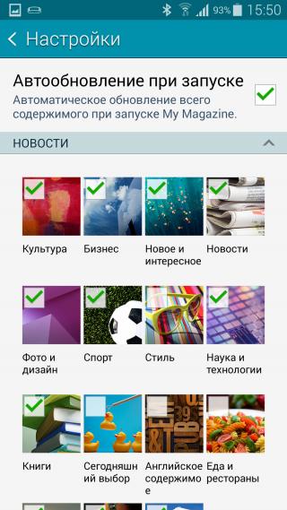 7 дней с Samsung Galaxy S5: программное обеспечение