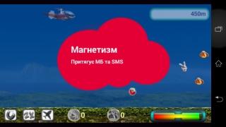 Приложение life:) Sky Drive для смартфонов