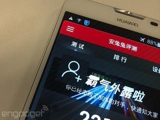 Новые фото Huawei Ascend Mate 2 частично подтвердили предполагаемые характеристики