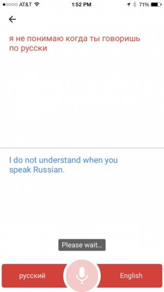 Google приближается к созданию идеального переводчика в реальном времени, поддерживающего эльфийский, но не работающего с дотракийским