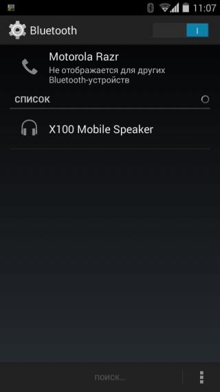 Портативная акустика Logitech X100: всегда с собой