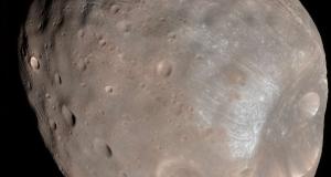 Япония хочет изучить спутники Марса