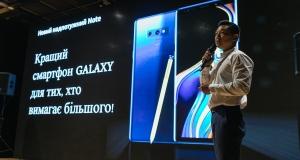 Samsung Galaxy Note9 представили в Україні