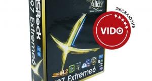 Обзор материнской платы ASRock Z97 Extreme6: надежность для разгона