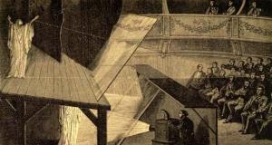 6 вещей о голографии, которых вы могли не знать