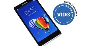 Обзор смартфона Lenovo Vibe Z: позитивные вибрации