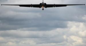 Lockheed Martin хочет заменить разведывательный самолет U-2 моделью RQ-X