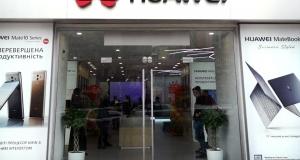 Huawei відкрили флагманський магазин в центрі Києва та розпочали продаж смартфона Huawei P20 lite в Україні