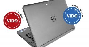 Обзор ноутбука Dell Latitude 13 3000 (3340): сосредоточься на работе и учебе