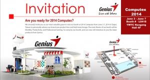 Продукты Genius на COMPUTEX 2014