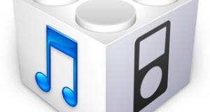 Вышло обновление  iOS 5.0.1 для iPhone 4S новой сборки