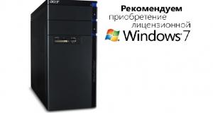 ПК Acer Aspire M1470 (PT.SHJE9.008)