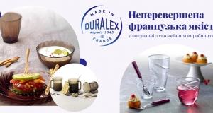 ERC – ексклюзивний представник бренду DURALEX в Україні