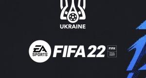 Національна збірна команда України буде офіційно представлена у футбольному симуляторі FIFA 22