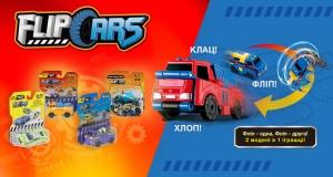 Машинка-трансформер Flip Cars: дві моделі в одній іграшці