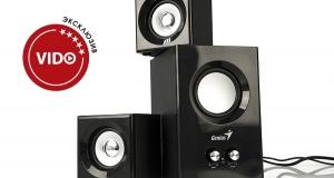 Огляд акустичної системи Genius 2.1 SW-375: хороший звук для комп'ютера