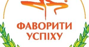 В конкурсе «Фавориты Успеха» Lenovo победила в 3-х номинациях