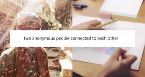 Двадцать дней с незнакомцем: новая социальная сеть заменит одиночество
