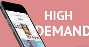 iPhone 6 не поступит в свободную продажу до ноября