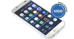 Обзор смартфона Samsung Galaxy S7: улучшить все!