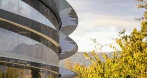 Новий футуристичний офіс компанії Apple відкриється у квітні