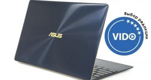 Обзор ультрабука ASUS ZenBook 3