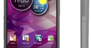 Android-смартфон на SoC Medfield от Motorola