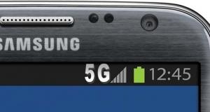 Новейшие технологии мобильной связи Samsung