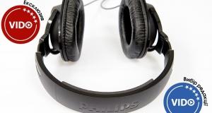 Огляд навушників Philips SHP2600TV: чудовий звук у зручному форматі