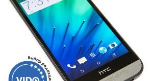 Обзор смартфона HTC One mini 2: меньше – не значит хуже