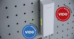 Обзор точки доступа TP-LINK Pharos CPE510: расстояние – не проблема!