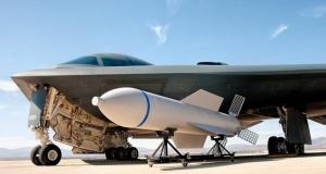 30 000-фунтовая бомба, которая может быть сброшена на ядерные заводы Ирана